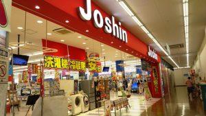 Johin港北インター店