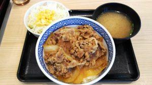 牛丼+Aセット|吉野家 1号線川崎遠藤町店