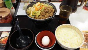 牛すき鍋膳(肉2倍盛り) すき家 鹿島田駅前店