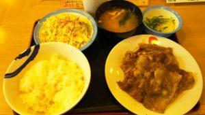 焼肉W定食|松屋 鹿島田店