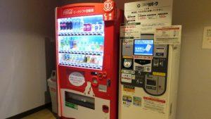 新川崎スクエア・駐車場事前精算機