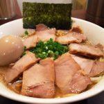 濃厚豚骨醤油+染みたチャーシュー&味玉|中華そば おかべ