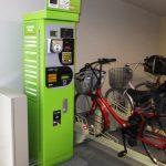 新川崎スクエア・駐輪場精算機