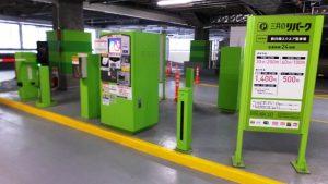 新川崎スクエア・駐車場ゲート
