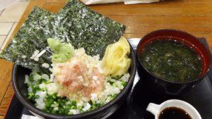 ネギトロ丼+味噌汁|二代目ぐるめ亭@ラゾーナ