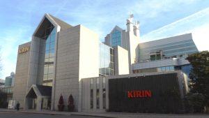 外観|KIRIN横浜工場