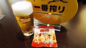 一番搾り・試飲|キリンビール横浜工場