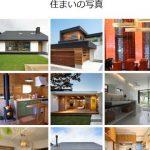 家のデコレーション、インテリアデザイン、バスルーム & キッチンのアイデア | homify