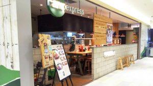 店舗外観|野菜を食べるカレー camp express 武蔵小杉東急スクエア