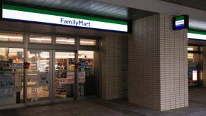 店舗外観 ファミリーマート パークタワー新川崎店