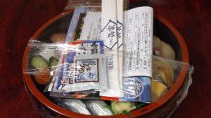 上寿司二人前|つきじ海濱