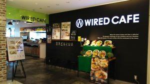 店舗外観|Wired Cafe アトレ川崎店