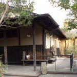 矢向駅近く 住宅街にある縄文天然温泉|志楽の湯