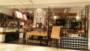 店舗外観 Cock Coop Cafe アトレ川崎店