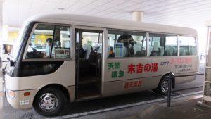シャトルバス|ヨコヤマユーランド鶴見