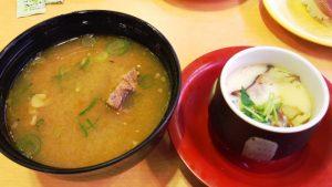 マグロのアラ汁&エビの茶碗蒸し|かっぱ寿司市ノ坪