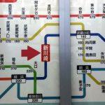 新川崎 ⇒ 鶴見 は 新川崎 ⇒ 横浜 より安い!?|JR運賃の不思議