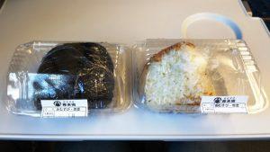 ばくだん&明太チーズ玄米 パッケージ