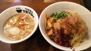 梅つけ麺|つけ麺TETSU 武蔵小杉店