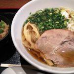 名古屋コーチンの うみゃーラーメン|麺屋 菜々兵衛 ラゾーナ川崎店