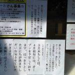 200円カレー、今度こそ本当にオープン?|ポップカレー