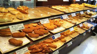 パン各種|デリ&ルー @ウィングキッチン京急川崎