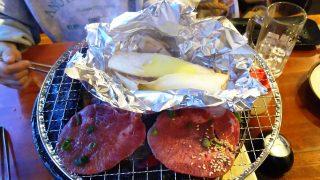 エリンギバター&牛タン|七輪焼肉 安安 鹿島田店