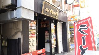 店舗外観|麺屋めんりゅう 川崎