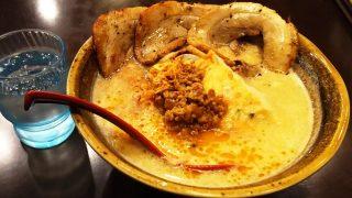 九州麦味噌 味噌漬け炙りチャーシュー麺|田所商店 中原店