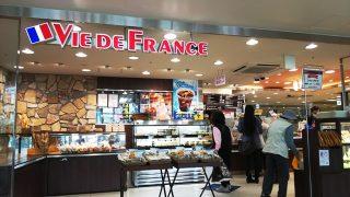 店舗外観|ヴィ・ド・フランス グランデュオ蒲田店