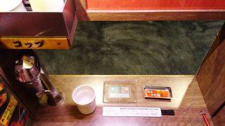 味集中カウンターのテーブル|一蘭 川崎店