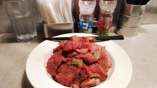 ステーキ丼(Mサイズ) Beef Bank 川崎