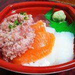500円でボリューム満点の海鮮丼♪|丼丸 平間店