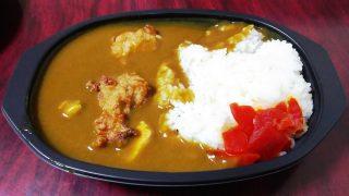 カレー+唐揚げ|ポップBar&カレー