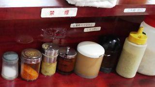 カウンターの調味料 ラーメン マキタ(川崎)