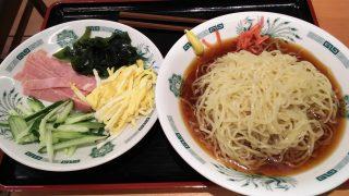 黒酢しょうゆ冷し麺|日高屋 鹿島田店