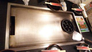 たこ焼きも焼ける鉄板|若竹 川崎モアーズ店