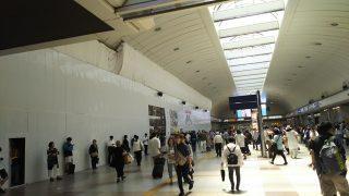 中央通路(コンコース)|JR川崎駅