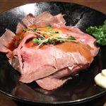 川崎アゼリアで肉を食らう! BOCCA
