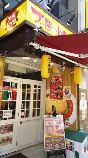 店舗外観|太陽のトマト麺 元住吉店