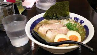 特製(全部のせ)濃厚煮干しそば 麺匠 濱星 アトレ川崎店