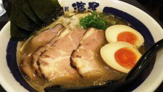 特製(全部のせ)濃厚煮干しそば・アップ|麺匠 濱星 アトレ川崎店