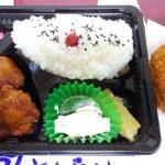 390円のサンキュー弁当♪ とり多津 鹿島田店
