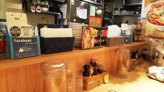 カウンター席|太陽のトマト麺 元住吉店
