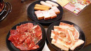 お肉いろいろ・その1|牛繁 鹿島田店