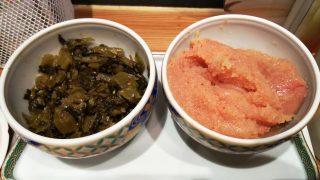高菜と明太子|博多もつ鍋 やまや ウィング川崎店