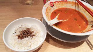 ちびリゾとスープ|太陽のトマト麺 元住吉店