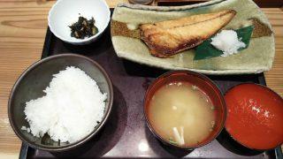 日替わり(九州産 塩サバ)|博多もつ鍋 やまや ウィング川崎店