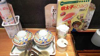 テーブルの上の調味料|博多もつ鍋 やまや ウィング川崎店