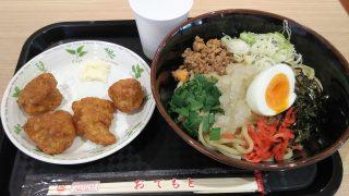 肉まぜそば+から揚げ ピッコリー 鹿島田店